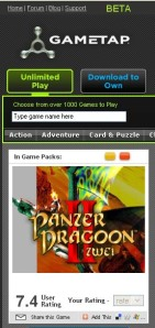 Currently, GameTap subscribers can play Panzer Dragoon and Panzer Dragoon Zwei.